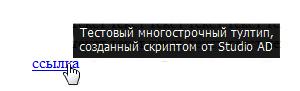 Плеер мп3 для gа ucoz в виде кс го cs go jackpot pl